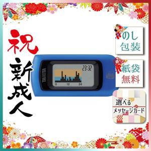 ハロウィン プレゼント 2019 歩数計 タニタ 活動量計 カロリズムベーシック ブルー|giftstyle