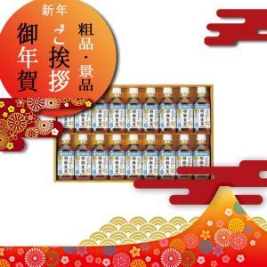 体育祭 運動会 賞品 景品 粗品 参加賞 麦茶 サントリーフーズ 胡麻麦茶ギフト 30 giftstyle
