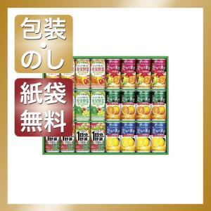 内祝い 快気祝い お返し 出産祝い 結婚祝い 野菜ジュース 伊藤園 実のある果汁バラエティーギフト