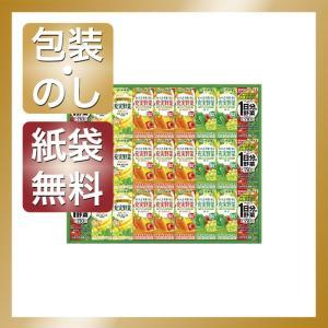 内祝い 快気祝い お返し 出産祝い 結婚祝い 野菜ジュース 伊藤園 紙パック 野菜飲料詰合せ