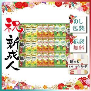 クリスマス プレゼント ギフト カード 2019 野菜ジュース 伊藤園 紙パック 野菜飲料詰合せ