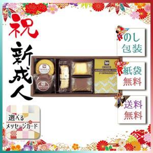 クリスマス プレゼント ギフト カード 2019 焼き菓子詰め合わせ トップス アソートギフト