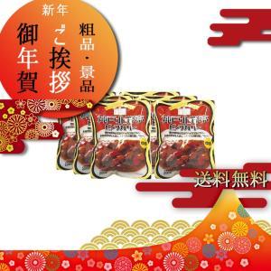 お歳暮 ギフト セット 御歳暮 人気 惣菜 カレー レトルト 神戸北野亭 ビーフカリー 中辛 6食|giftstyle