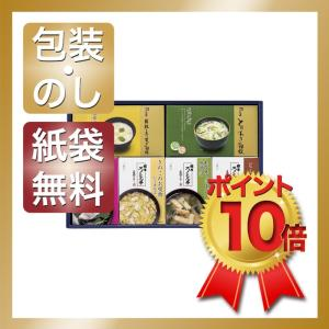 内祝い 快気祝い お返し 出産祝い 結婚祝い スープ ろくさん亭 道場六三郎 スープ・雑炊ギフト|giftstyle
