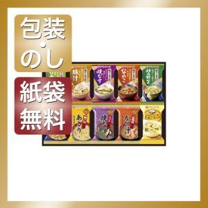 内祝い 快気祝い お返し 出産祝い 結婚祝い 惣菜 みそ汁 アマノフーズ バラエティギフト (10食)|giftstyle