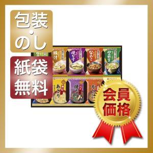 内祝い 快気祝い お返し 出産祝い 結婚祝い 惣菜 みそ汁 アマノフーズ バラエティギフト (10食) giftstyle