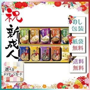 ハロウィン プレゼント 2019 惣菜 みそ汁 アマノフーズ バラエティギフト (10食) giftstyle