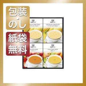 内祝い 快気祝い お返し 出産祝い 結婚祝い スープ 帝国ホテル スープセット|giftstyle