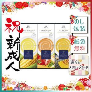 クリスマス プレゼント ギフト カード 2019 スープ 帝国ホテル スープセット