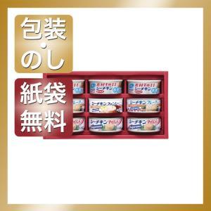 内祝い 快気祝い お返し 出産祝い 結婚祝い 缶詰 はごろも シーチキンギフト|giftstyle