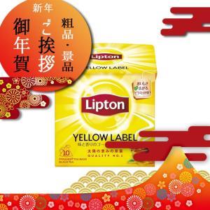 茶葉がティーバッグの中でジャンピングできる、ピラミッド型を採用。おいしい紅茶を手軽に楽しめます。  ...