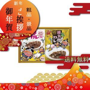 お歳暮 ギフト セット 御歳暮 人気 惣菜 カレー レトルト 桃太郎カレー(2P)|giftstyle
