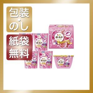 内祝い 快気祝い お返し 出産祝い 結婚祝い 洗剤ギフトセット P&G ボールドジェルボールギフトセット|giftstyle
