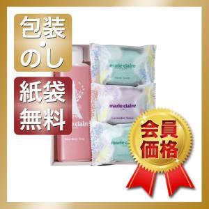 内祝い 快気祝い お返し 出産祝い 結婚祝い バスソープ 石鹸 マリ・クレール ソープギフト|giftstyle