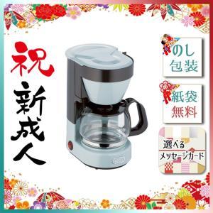 ハロウィン プレゼント 2019 コーヒーメーカー Toffy 4カップコーヒーメーカー ペールアクア|giftstyle