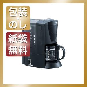 内祝い 快気祝い お返し 出産祝い 結婚祝い コーヒーメーカー 象印 コーヒーメーカー 6杯分|giftstyle