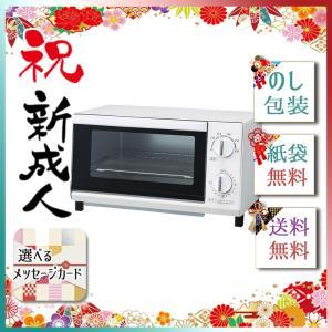 ハロウィン プレゼント 2019 トースター アルファックス・コイズミ アルコレ オーブントースター|giftstyle