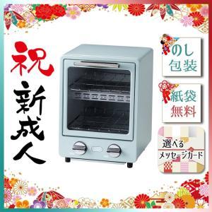 ハロウィン プレゼント 2019 トースター Toffy オーブントースター ペールアクア|giftstyle