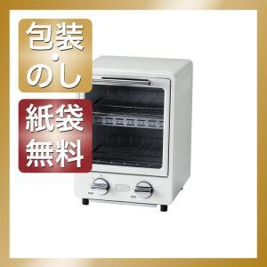 内祝い 快気祝い お返し 出産祝い 結婚祝い トースター Toffy オーブントースター アッシュホワイト giftstyle
