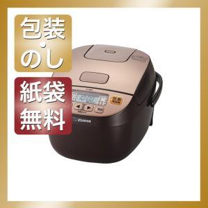 内祝い 快気祝い お返し 出産祝い 結婚祝い 炊飯器 象印 マイコン炊飯ジャー(3合)|giftstyle