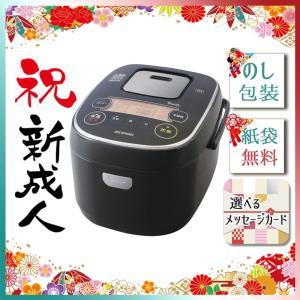 ハロウィン プレゼント 2019 炊飯器 米屋の旨み 銘柄炊き IHジャー炊飯器(5.5合)|giftstyle