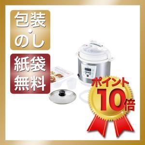 内祝い 快気祝い お返し 出産祝い 結婚祝い 圧力鍋 D&S 家庭用マイコン電気圧力鍋2.5L|giftstyle