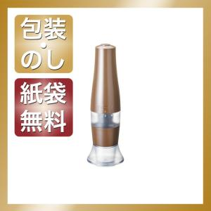 内祝い 快気祝い お返し 出産祝い 結婚祝い 電動コーヒーミル 京セラ セラミック電動コーヒーミル giftstyle