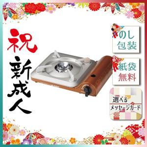 ハロウィン プレゼント 2019 カセットコンロ イワタニ カセットフー スーパー達人スリム|giftstyle