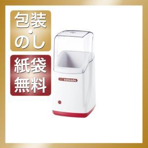 手軽に新鮮手作りヨーグルトが作れます。牛乳パック500〜1000ml対応。  商品名/ソレアード ヨ...