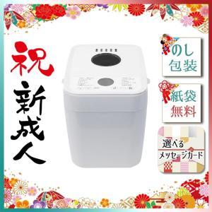 ハロウィン プレゼント 2019 ホームベーカリー 1斤用ホームベーカリー|giftstyle