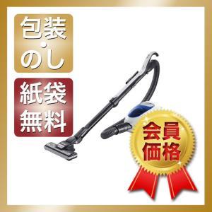 内祝い 快気祝い お返し 出産祝い 結婚祝い 掃除機 日立 サイクロン式掃除機(パワフルヘッド搭載) giftstyle
