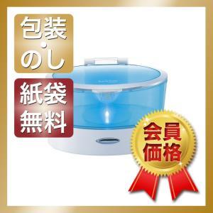 内祝い 快気祝い お返し 出産祝い 結婚祝い 超音波洗浄機 音波洗浄器 ソニックリーン ファイン giftstyle