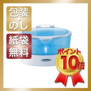内祝い 快気祝い お返し 出産祝い 結婚祝い 超音波洗浄機 音波洗浄器 ソニックリーン ファイン|giftstyle