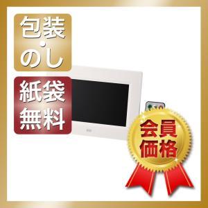 内祝い 快気祝い お返し 出産祝い 結婚祝い デジタルフォトフレーム 動画対応7型デジタルフォトフレーム ホワイト|giftstyle