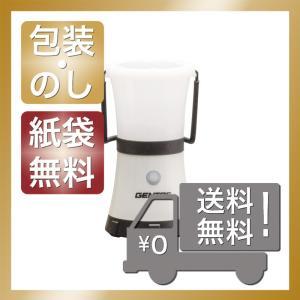 内祝い 快気祝い お返し 出産祝い 結婚祝い アウトドア ライト ランタン GENTOS 防水LEDランタン|giftstyle