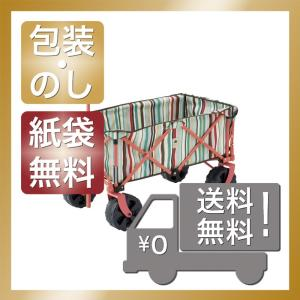 内祝い 快気祝い お返し 出産祝い 結婚祝い キャリーカート LOGOS 丸洗い長いモノOKキャリー|giftstyle