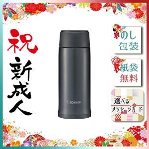 ハロウィン プレゼント 2019 水筒 マグ 象印 ステンレスマグ 360ml ブラック|giftstyle
