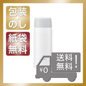 内祝い 快気祝い お返し 出産祝い 結婚祝い 水筒 マグ 象印 ステンレスマグ 360ml ホワイト|giftstyle