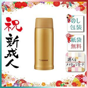 ハロウィン プレゼント 2019 水筒 マグ 象印 ステンレスマグ 360ml ハニーゴールド|giftstyle