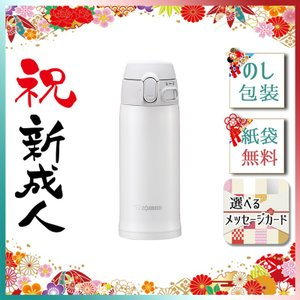 ハロウィン プレゼント 2019 水筒 マグ 象印 ステンレスマグ 360ml ホワイト|giftstyle