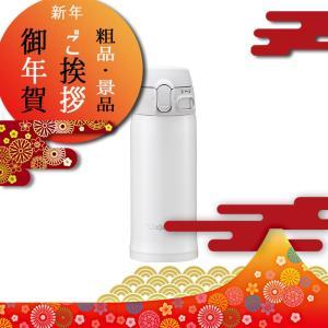 体育祭 運動会 賞品 景品 粗品 参加賞 水筒 マグ 象印 ステンレスマグ 360ml ホワイト|giftstyle
