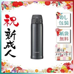 ハロウィン プレゼント 2019 水筒 マグ 象印 ステンレスマグ 480ml ブラック|giftstyle