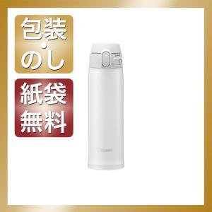 内祝い 快気祝い お返し 出産祝い 結婚祝い 水筒 マグ 象印 ステンレスマグ 480ml ホワイト|giftstyle