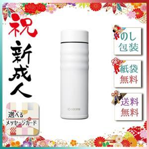 ハロウィン プレゼント 2019 水筒 マグ 京セラ セラブリッド マグボトル 500ml ホワイト|giftstyle
