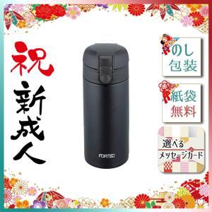 ハロウィン プレゼント 2019 水筒 マグ フォルテック・パーク ワンタッチ栓マグボトル 370ml ブラック|giftstyle