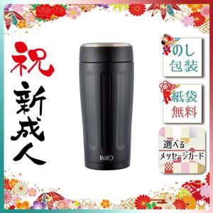 ハロウィン プレゼント 2019 水筒 イミオ ポータブルタンブラー 360ml ブラック|giftstyle