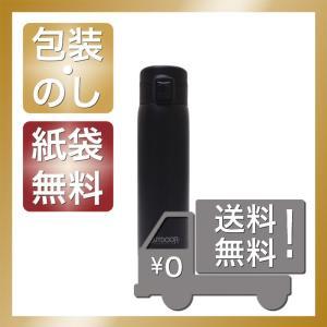 保温・保冷力に優れた超軽量・高性能ステンレスボトル。  商品名/アウトドアプロダクツ ステンレスワン...
