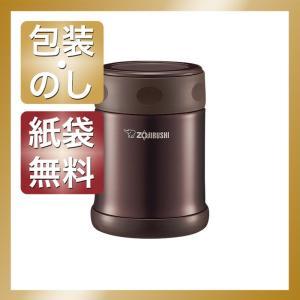 内祝い 快気祝い お返し 出産祝い 結婚祝い 保温弁当箱 象印 ステンレスフードジャー 350ml デミグラス|giftstyle