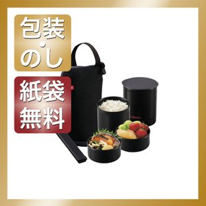 内祝い 快気祝い お返し 出産祝い 結婚祝い 保温弁当箱 象印 保温弁当箱 ブラック|giftstyle