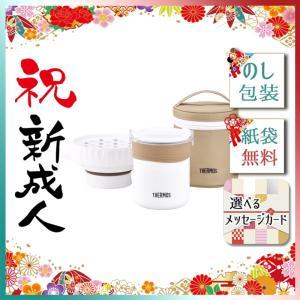 ハロウィン プレゼント 2019 保温弁当箱 サーモス ごはんが炊ける弁当箱 ホワイト giftstyle